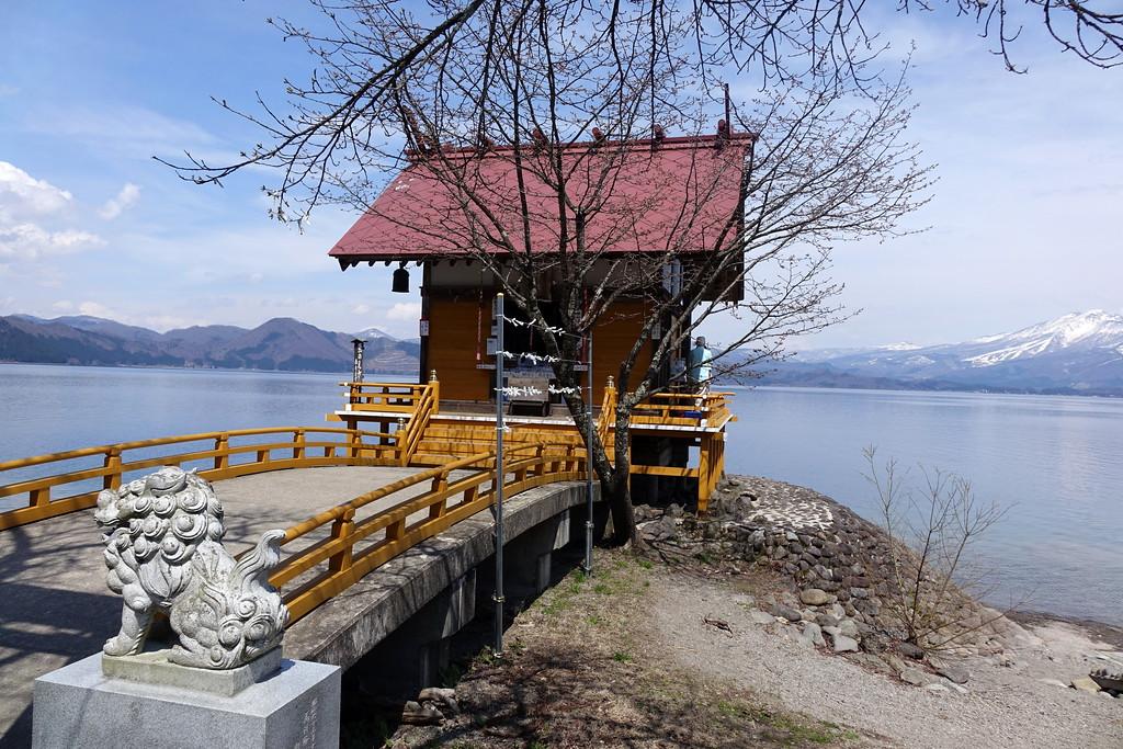 Akita Port Of Call - Lake Tazawa April 25th, 2017