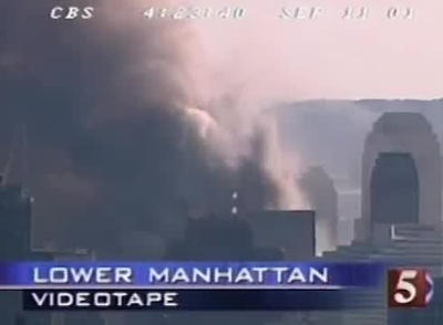30 second WTC 7 collapse footage