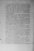 Book #2 - 1935 pg 0951