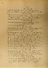 Book #1 - 1898 pg 0012