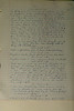 Book #1 - 1931 pg 0587