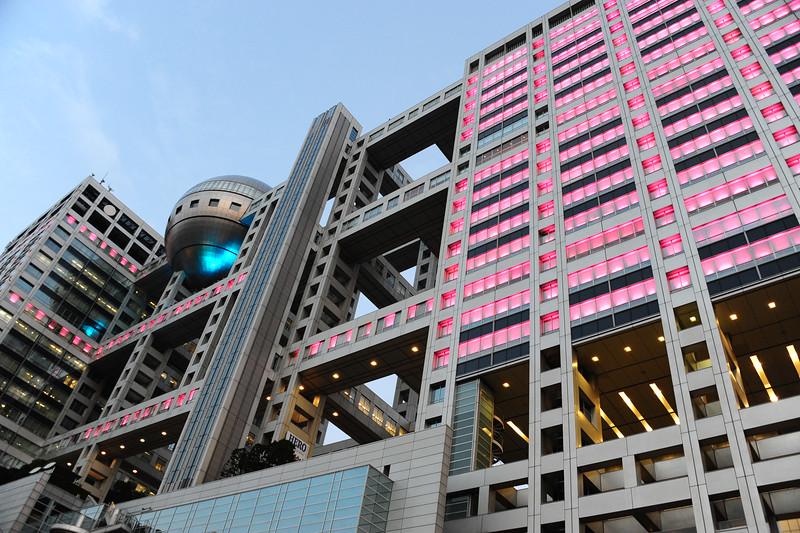 Tokyo's Mediacorp