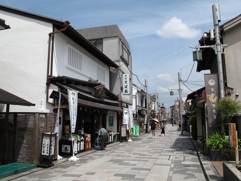 Byodo-in Omotesando Street