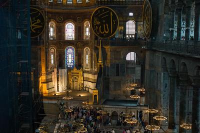 2014, Turkey, Istanbul, Hagia Sophia