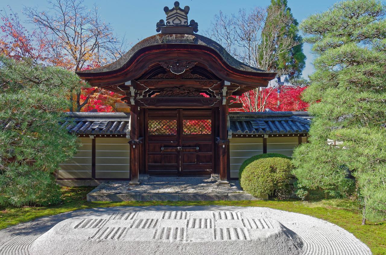 Karamon Gate, for imperial messengers