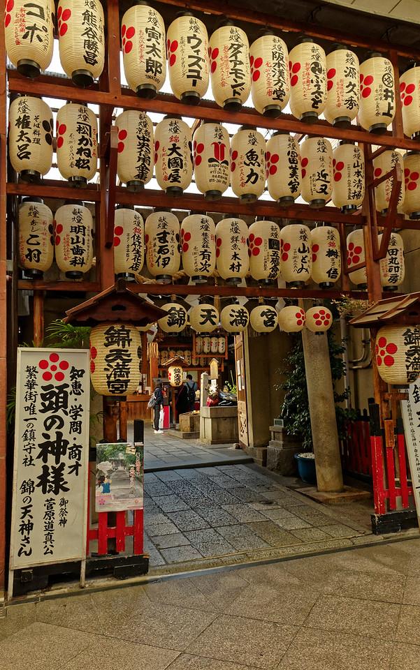 Within the Shinkyogoku market area is this Shinto shrine.