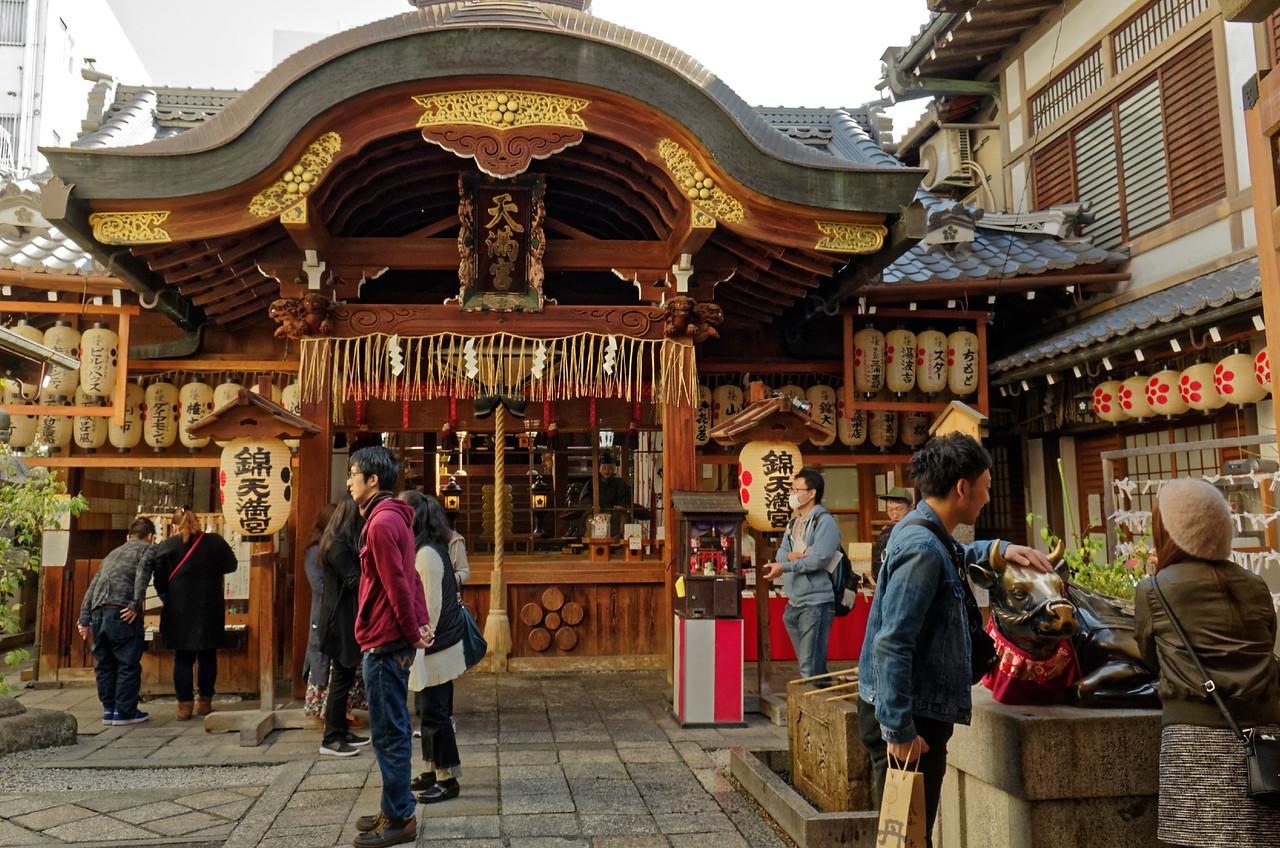 Inside the Shinto shrine