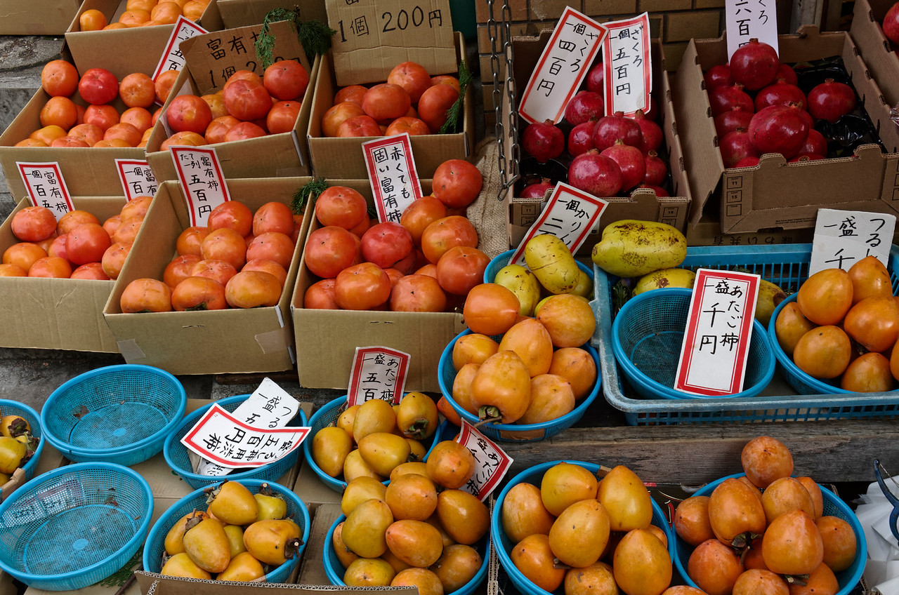 More fruit, and tomatoes, for sale at Mino Waterfall, Osaka