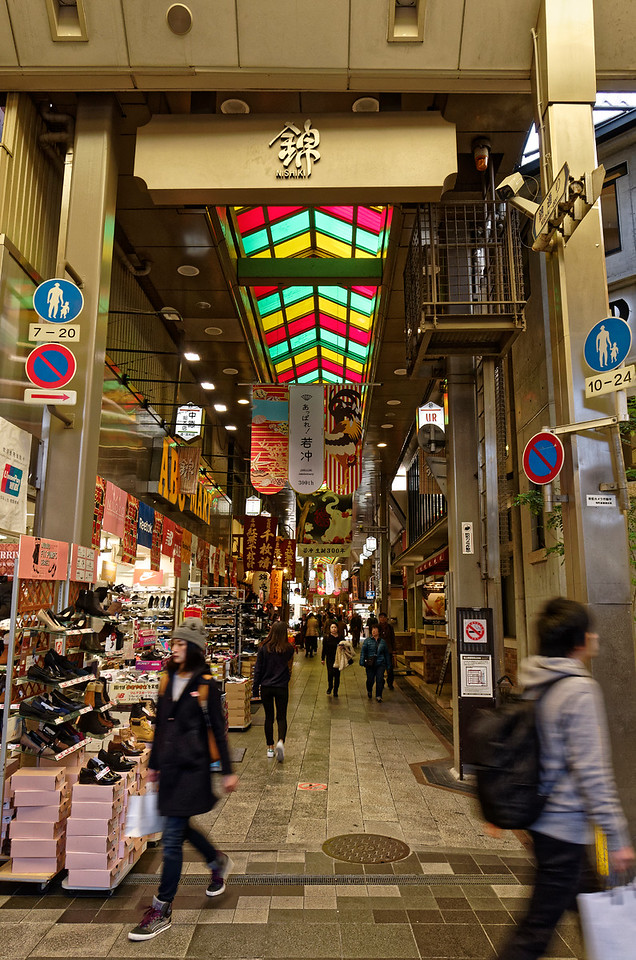 Taking a right-angle turn away from Shinkyogoku Market, we enter another marketplace in downtown Kyoto: Nishiki.