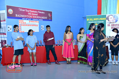 WTPF-300717-puthinamphotos (10)