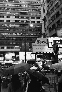 Hong Kong.  Scanned BW film.