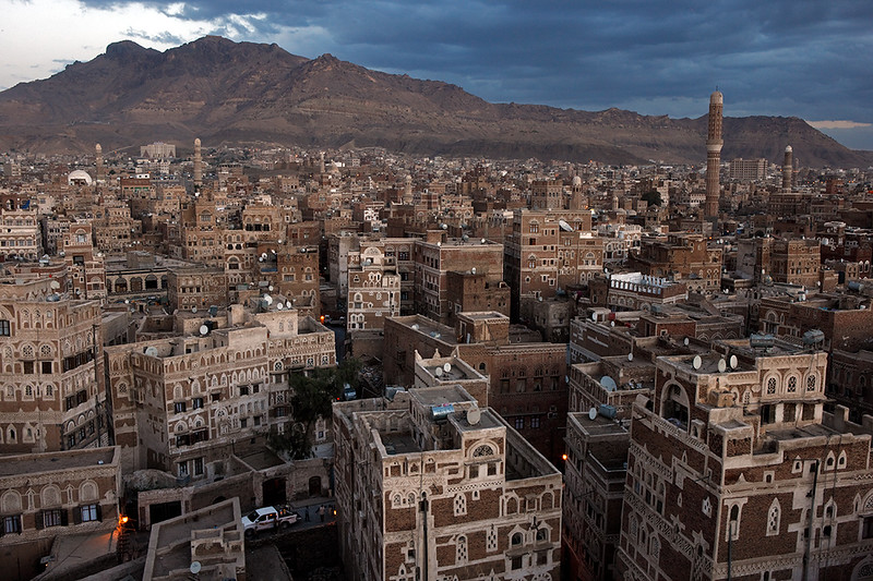 View of Sana'a