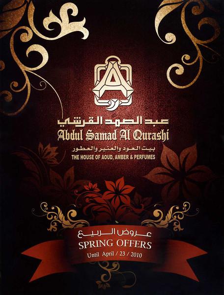 ABDUL SAMAD AL QURASHI Diverse 2010 United Arab Emirates