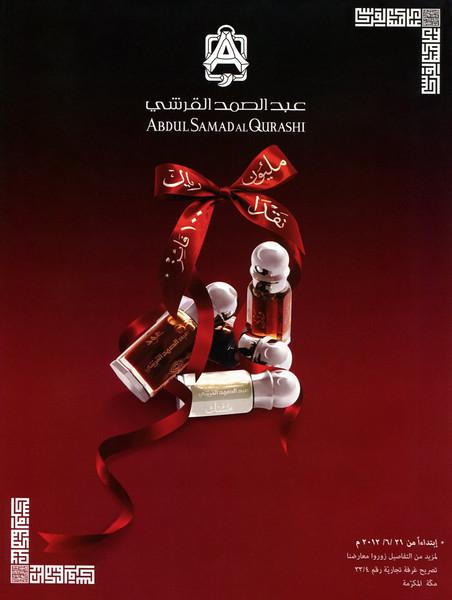 ABDUL SAMAD AL QURASHI 2012 United Arab Emirates