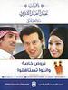 ABDUL SAMAD AL QURASHI Diverse 2015 United Arab Emirates