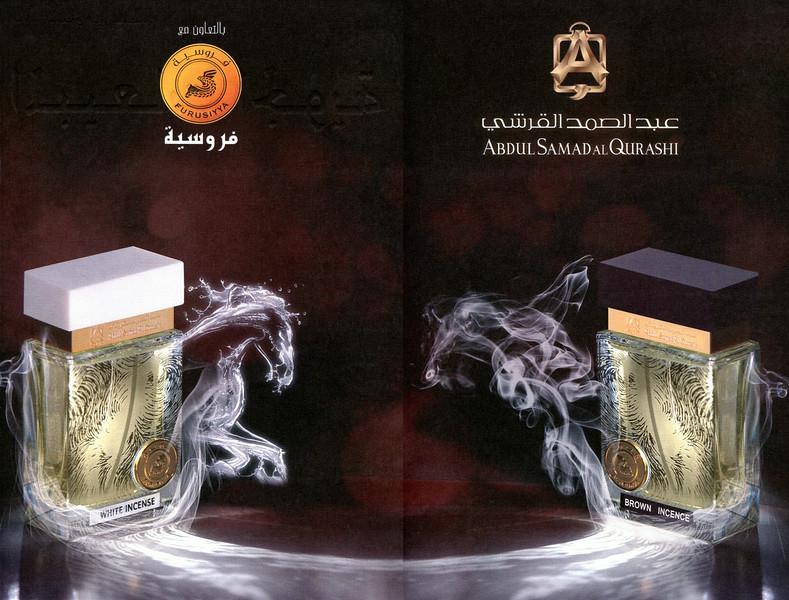 ABDUL SAMAD AL QURASHI White Incense - Brown Incense 2013 Saudi Arabia (folding spread)
