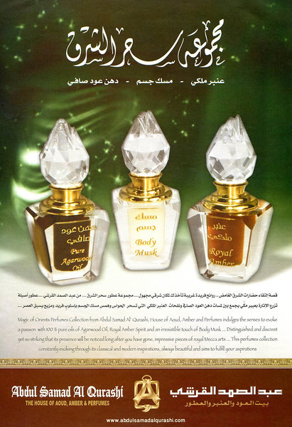 ABDUL SAMAD AL QURASHI Magic of Orients Perfumes Collection (Pure Agarwood/ Body/Royal Amber) 2011 United Arab Emirates