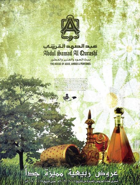 ABDUL SAMAD AL QURASHI Diverse 2009 United Arab Emirates