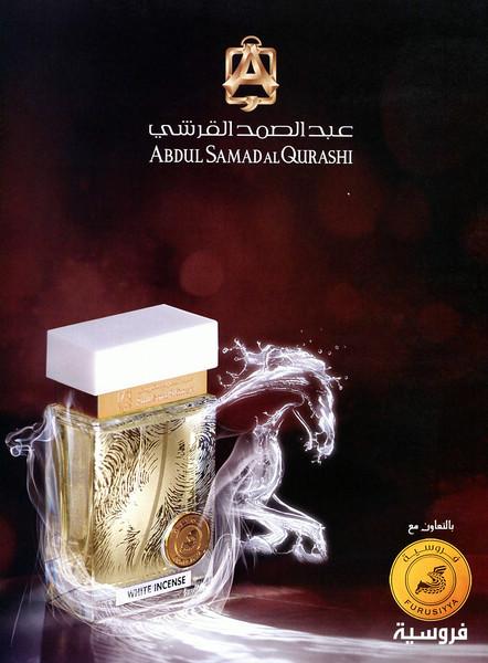 ABDUL SAMAD AL QURASHI White Incense 2014 United Arab Emirates (with Furusiyya logo)