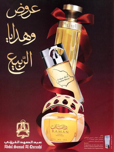 ABDUL SAMAD AL QURASHI  Divers / Raman 2012 United Arab Emirates