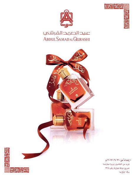 ABDUL SAMAD AL QURASHI Khashab Al-Oud 2012 United Arab Emirates
