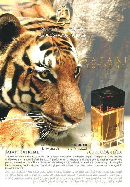 ABDUL SAMAD AL QURASHI Safari Extreme 2013 Saudi Arabia (on thick paper with glossy-matte effects)