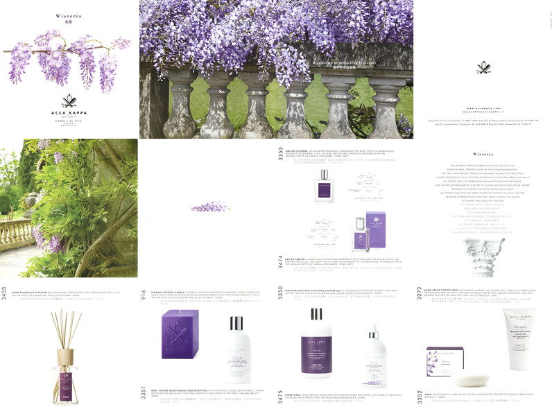 ACCA KAPPA Wisteria 2015 Hong Kong (12-page booklet format 15 x 15 cm) <br /> 'A concerto of cascading blossoms'