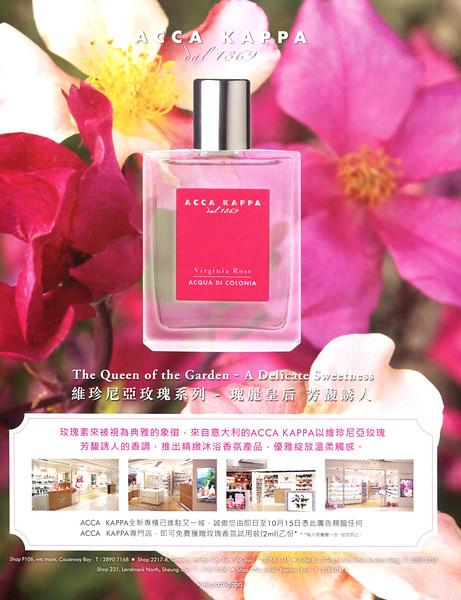 ACCA KAPPA Virginia Rose 2014 Hong Kong 'The Queen of the garden - the delicate sweetness'