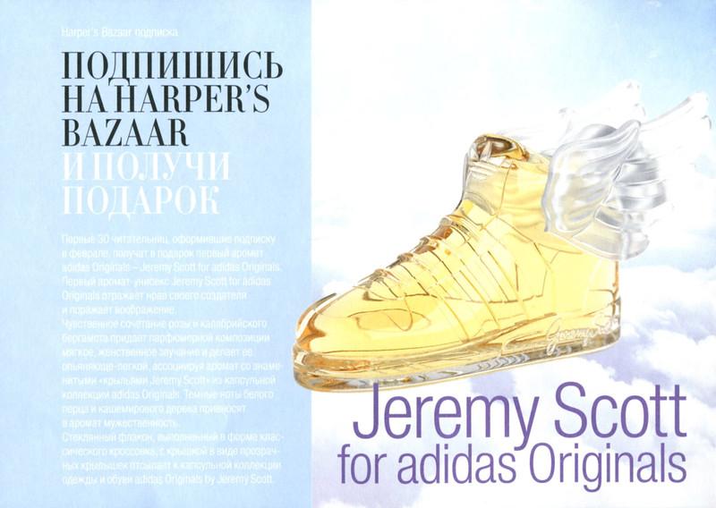 JEREMY SCOTT for ADIDAS Originlas Eau de Toilette 2016 Russia (promo Harper's Bazaar)