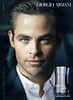 ARMANI Code Ice 2014 Belgium 'The new freahness - The classic - Unforgettable'<br /> <br /> MODEL: Chris Pine, PHOTO: Brigitte Lacombe