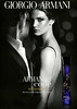 ARMANI Code Ultimate 2014 Germany 'The new intense fragrance for women'