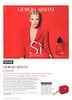 GIORGIO ARMANI Sì Passione 2018 France (Sephora stores) 'le nouveau parfum - Le nouveau parfum de Giorgio Armani libère la passion de la femme Sì...'
