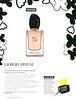 GIORGIO ARMANI Sì Eau de Parfum 2016 France (Sephora stores) 'Fantastiques parfums  La quintessence du style giorgio Armani, entre sensualité et émotion'