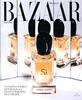 GIORGIO ARMANI Sì Intense 2014 Spain (Harper's Bazaar) 'Un nuevo clásico que realza la faceta femenina de una mujer'