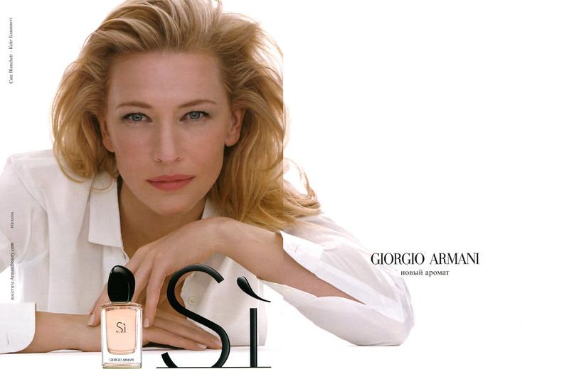 GIORGIO ARMANI Sì Eau de Parfum  2014 Russia spread (handbag size format) 'новый аромат' (bottle on the  first page)