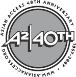 40th-logo grey-wtext