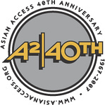 40th-logo greygold-wtext