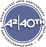 40th-logo blue-wtext