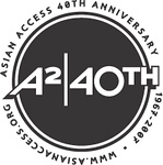 40th-logo black-wtext