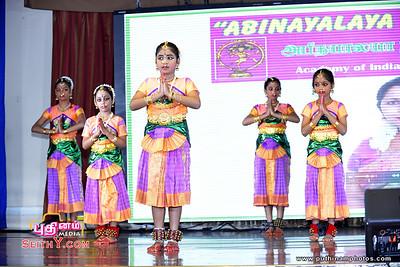 ABINAYALAYA-NATYALAYAM-06-05-2017-A-Puthinam (34)