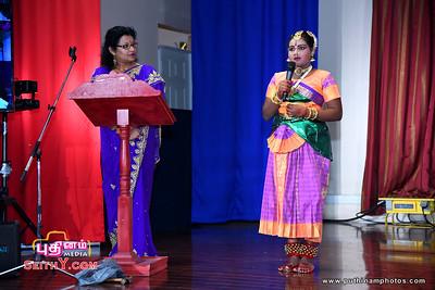 ABINAYALAYA-NATYALAYAM-06-05-2017-Puthinam (17)