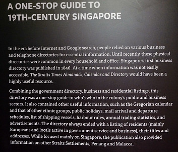 Singapore National Library 10