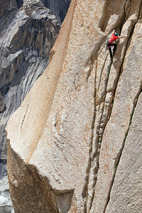 Baseclimb Trango Tower/Pakistan