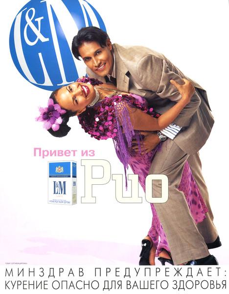 2003 L&M cigarettes: Russia (Cosmopolitan)