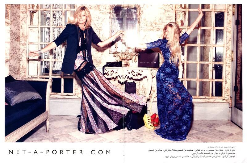 2012 NET-A-PORTER online clothing store Saudi Arabia-UAE (spred Syidaty)