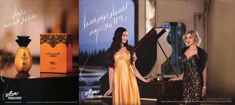 2013 NAYOMI Dentelle Fragrance United Arab Emirates (3 pages Sayidaty)