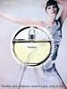 1998 SHISEIDO Vocalise fragrance: France
