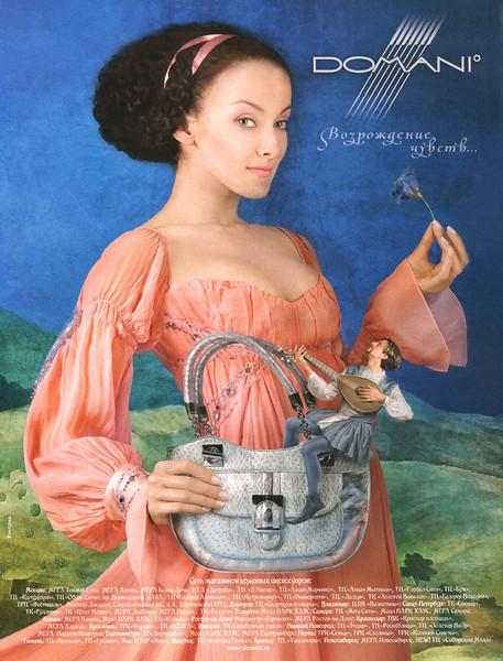 2008 DOMANI handbags Russia (Elle)