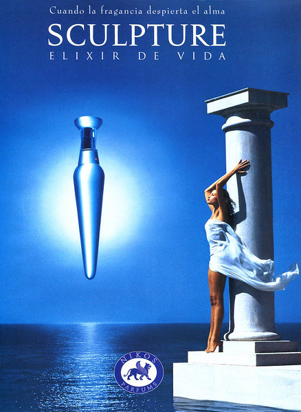 1994 NIKOS Sculpture fragrance: Spain
