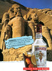 1995 BEEFEATER dry gin Spain (Elle)